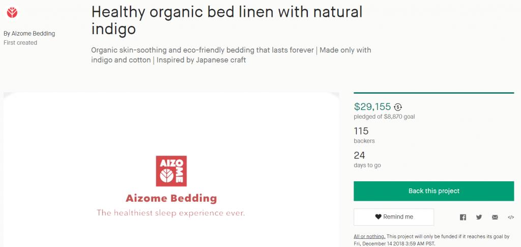 Aizome Kickstarter